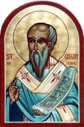 st.Gregory-of-Nyssa - Copy